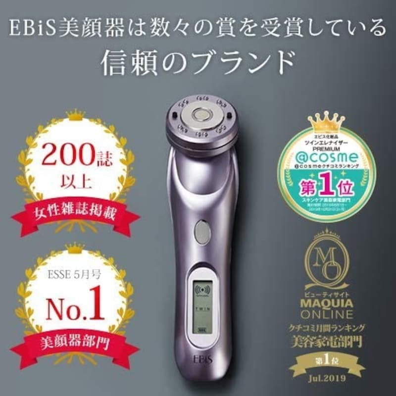 エビス化粧品(EBiS),ツインエレナイザープレミアム(PREMIUM) ホームエステプレミアムセット