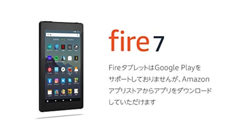 Amazon,Fire 7,Fire 7