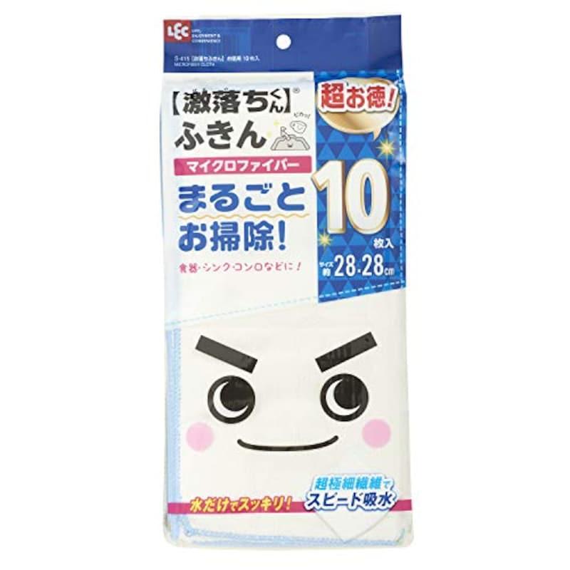 LEC,激落ちふきんお徳用 10枚入り,S-415