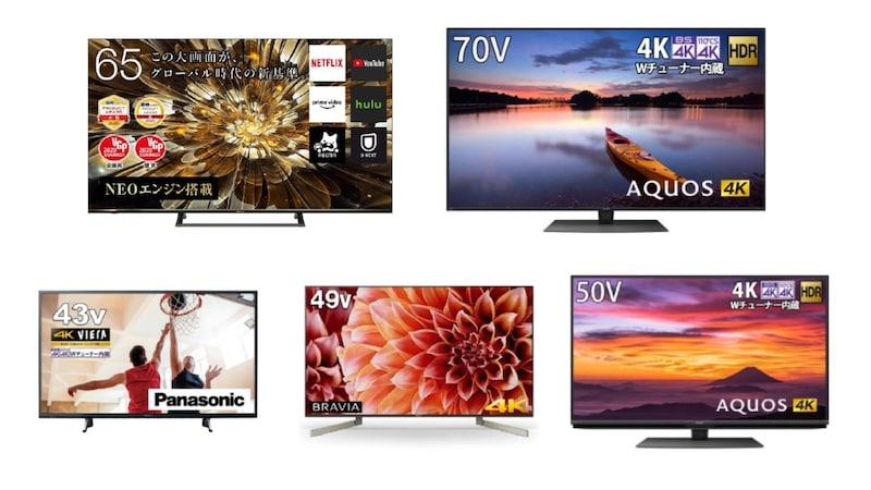 【2021】4Kテレビおすすめランキング24選 買い時はいつ?人気メーカーの新製品も紹介!