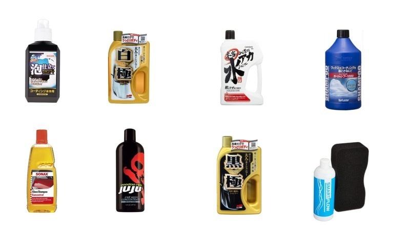 カーシャンプーおすすめ人気ランキング30選|水垢すっきり!黒・白カラーや洗車のコツも紹介!