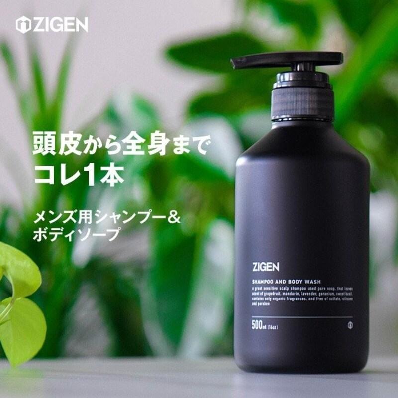 ZIGEN(ジゲン),純石けん オールインワン シャンプー&ボディソープ