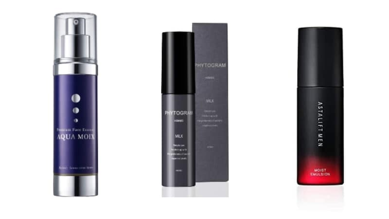 メンズ乳液おすすめ人気ランキング20選 専門家が選ぶ商品も紹介!テカリの気になる脂性肌に◎
