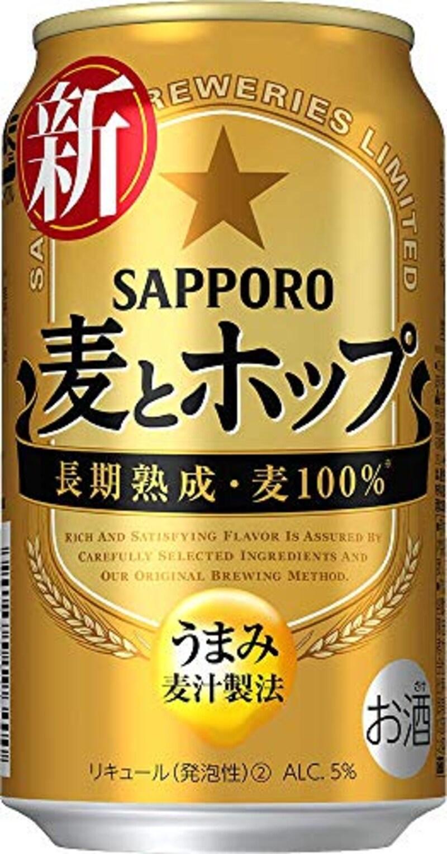 サッポロ,麦とホップ 350ml×24本
