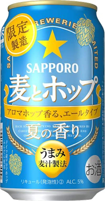 サッポロビール,麦とホップ 夏の香り