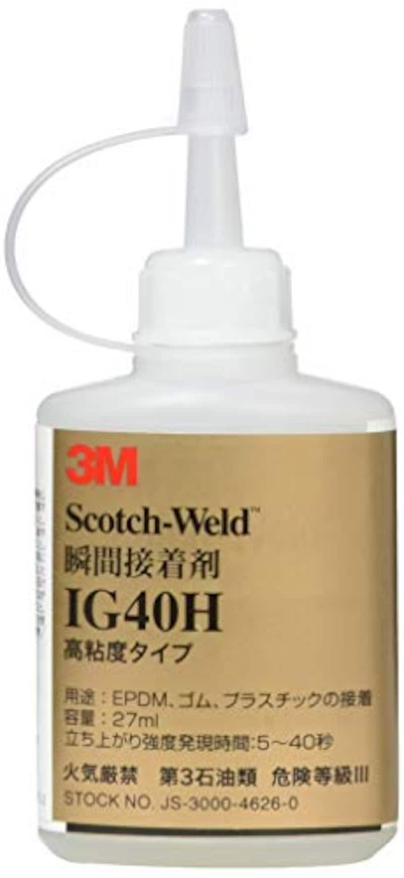 3M(スリーエム),Scotch-Weld 瞬間接着剤,IG40H