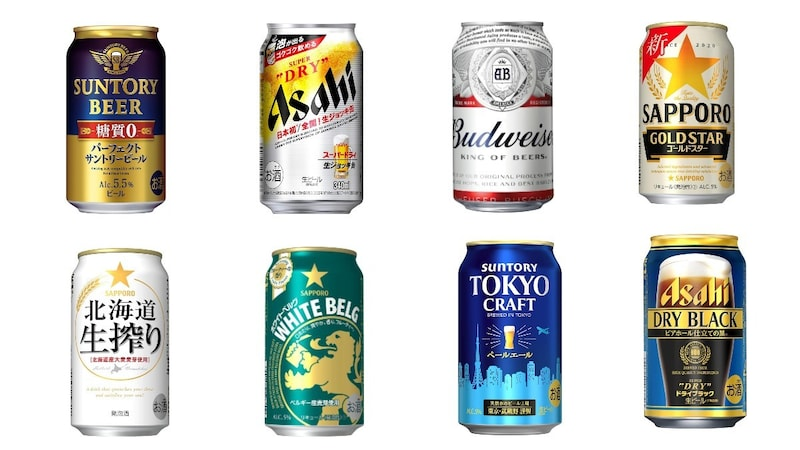 【2021】ビールのおすすめ人気ランキング50選|種類別の特徴や違いは?海外産人気ビールも紹介!
