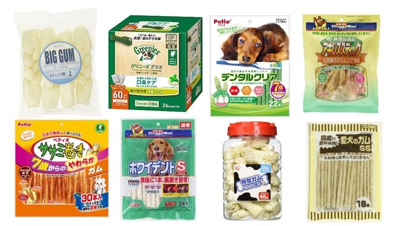 犬用ガムおすすめランキング28選 歯磨き用や子犬向け、無添加のものも!牛皮の長持ちタイプも紹介