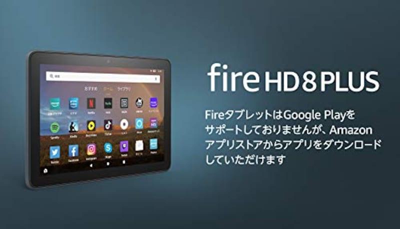 Amazon(アマゾン),Fire HD 8 Plus ,Fire HD 8 Plus