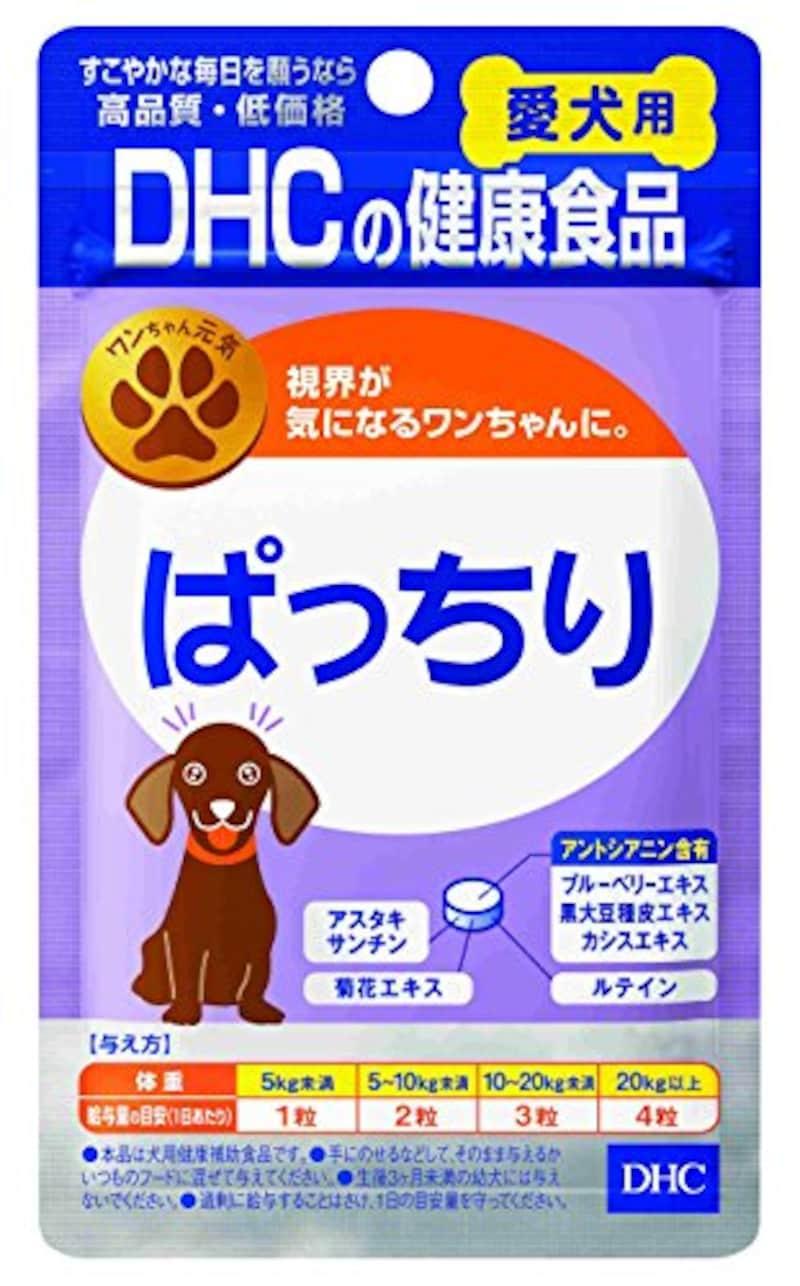 DHC(ディー・エイチ・シー),愛犬用ぱっちり60粒