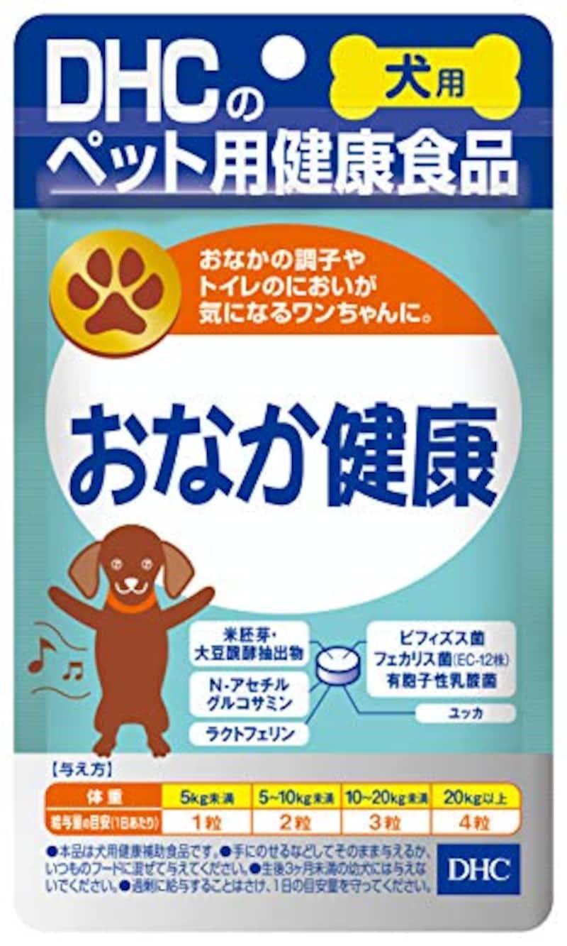DHC(ディー・エイチ・シー),愛犬用おなか健康60粒
