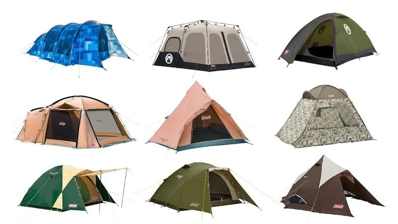 【2021】コールマンのテントおすすめランキング17選 人気シリーズの特徴を解説!使用人数別に比較