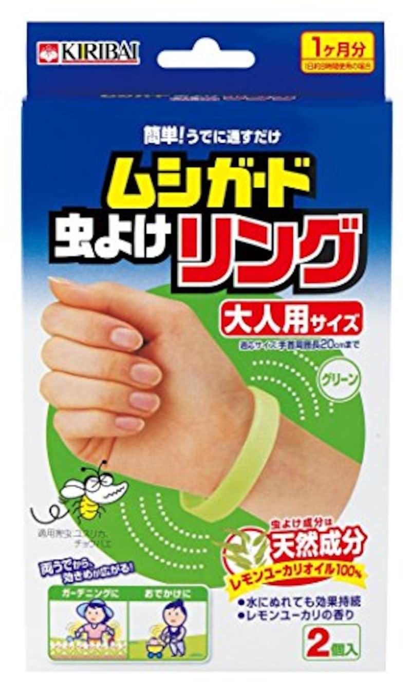桐灰化学,ムシガード虫よけリング