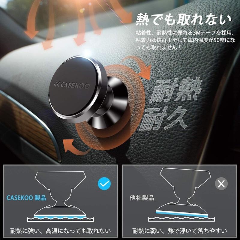 CASEKOO,【2021年進化版】片手操作スマホスタンド