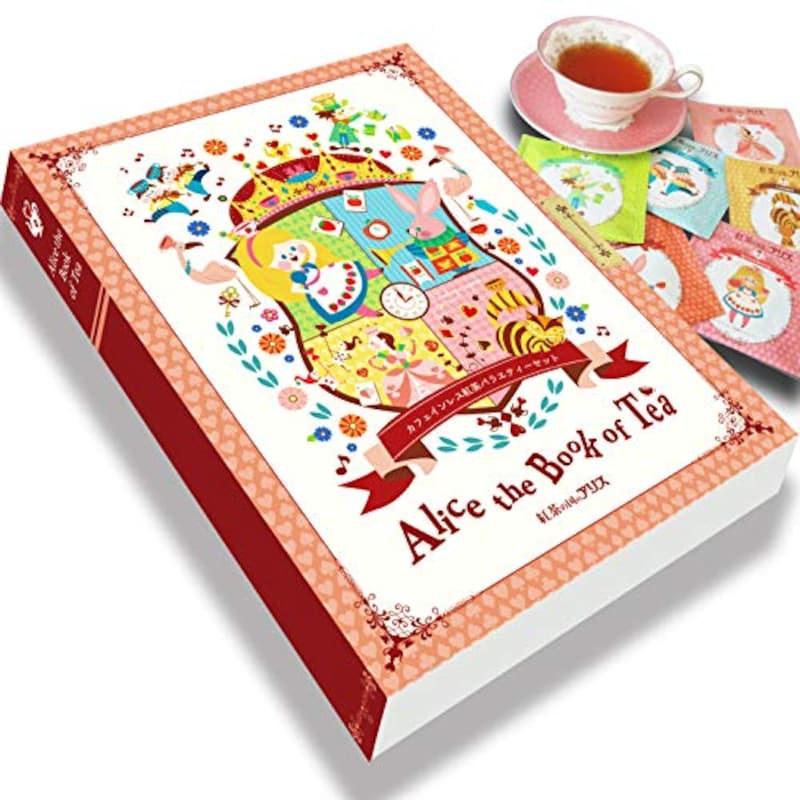 ポット・マジョラム,カフェインレス紅茶バラエティーギフトセット