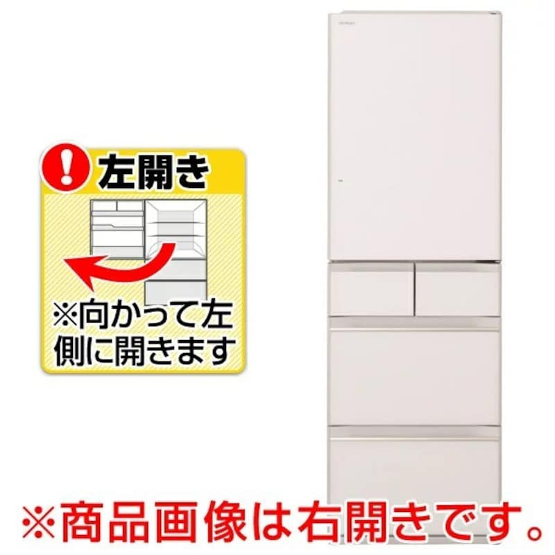HITACHI(日立),5ドア冷蔵庫 クリスタルホワイト,R-HWS47NL