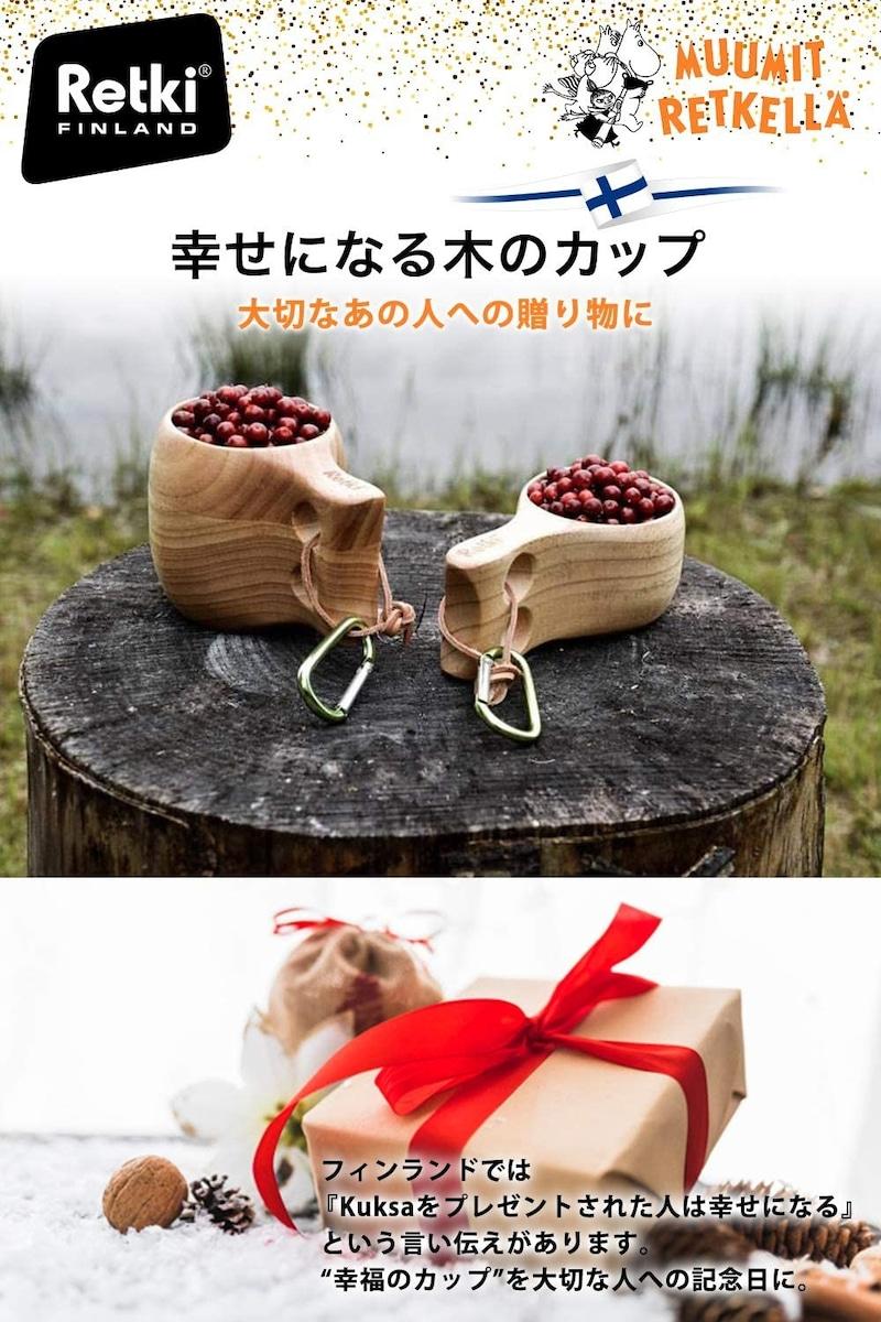 レトキ(Retki),ククサ Kuksa 木製 マグカップ ムーミン
