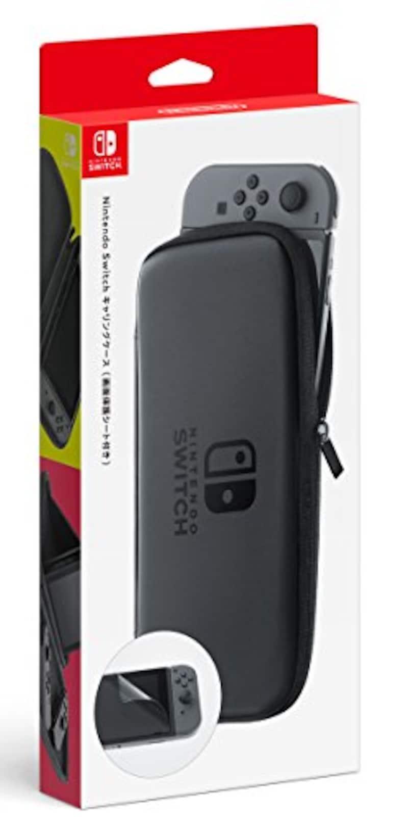 Nintendo(任天堂),Nintendo Switchキャリングケース(画面保護シート付き),HAC-A-PSSAA