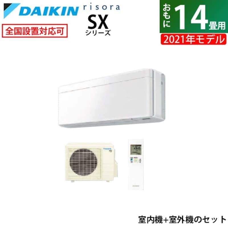 ダイキン,risora SXシリーズ【2021モデル】,S40XTSXP-W