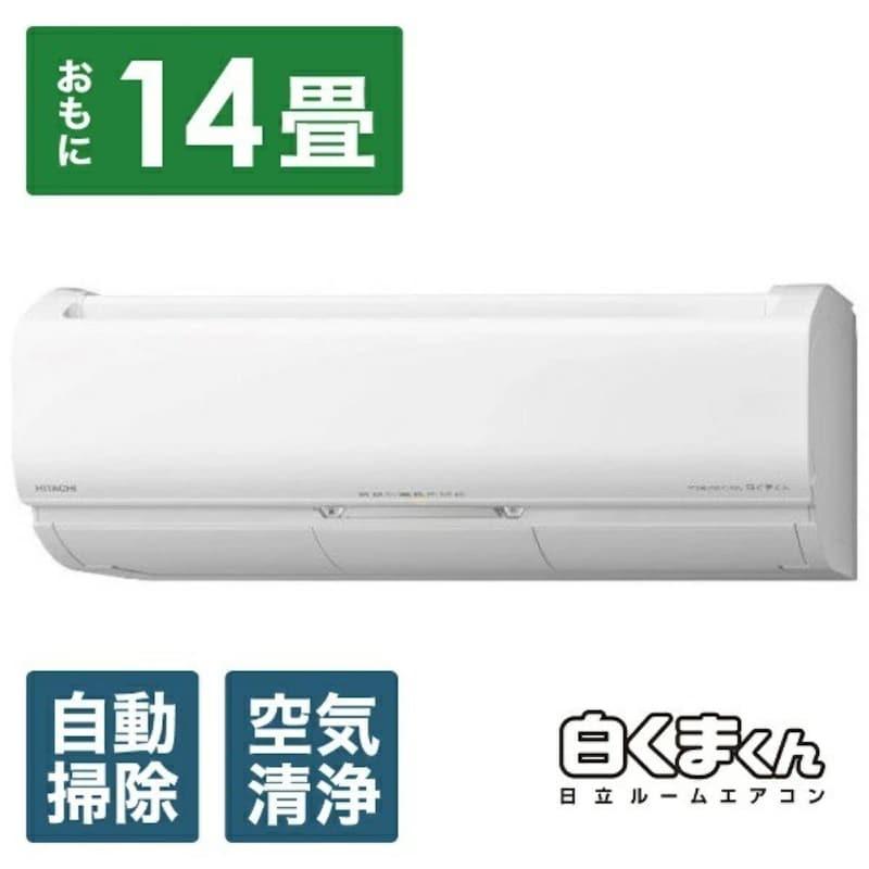 日立,白くまくん プレミアムXシリーズ【2021モデル】,RAS-X40L2(W)