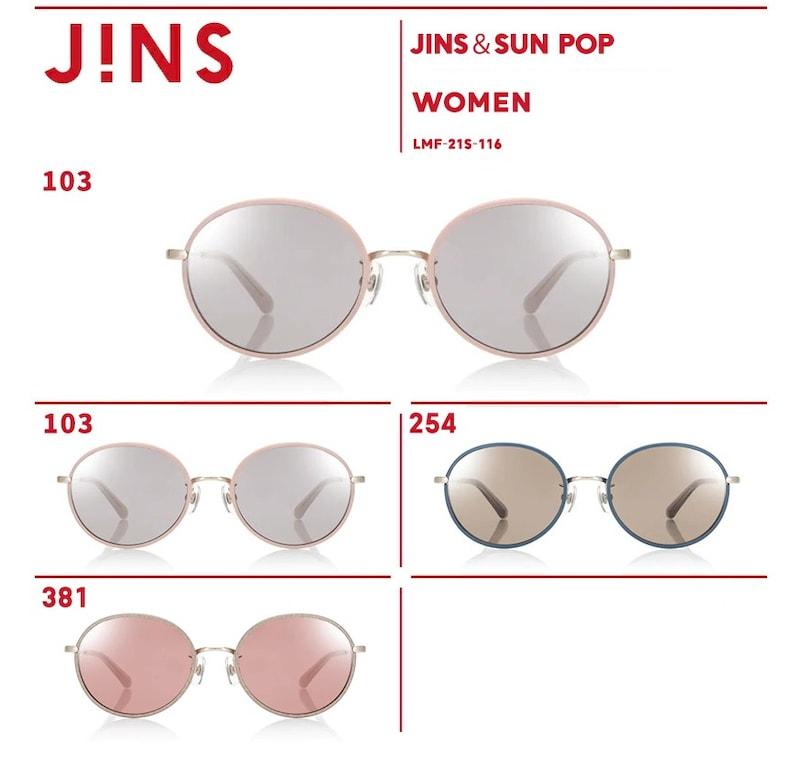 JINS(ジンズ),サングラス オーバル レディース アジアンフィット,LMF-21s-116