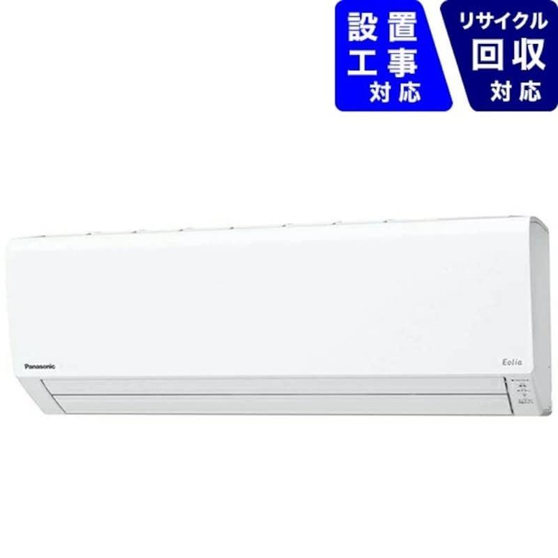 パナソニック,Jシリーズ【2021モデル】,CS-J251D-W