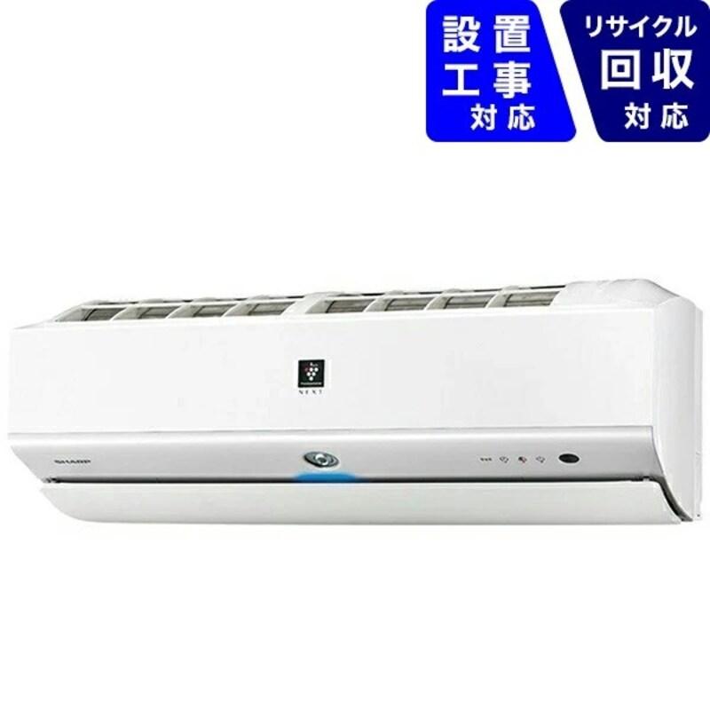 シャープ,N-Xシリーズ【2021モデル】,AY-N40X2-W