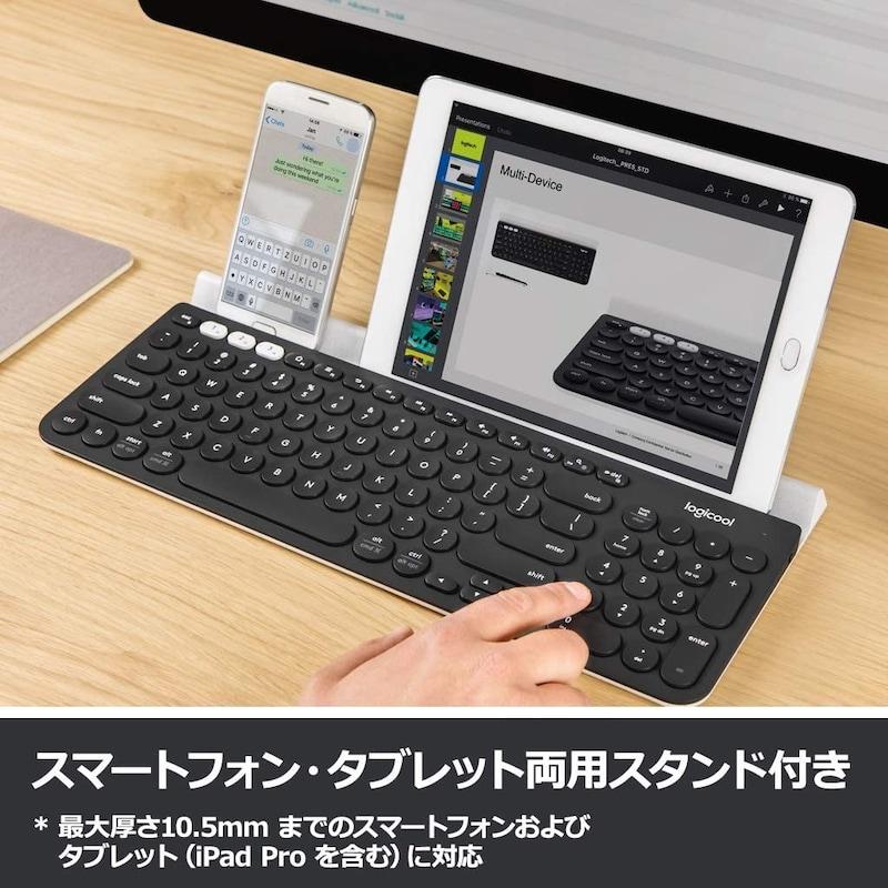 Logicool(ロジクール),K780 ワイヤレスキーボード,K780