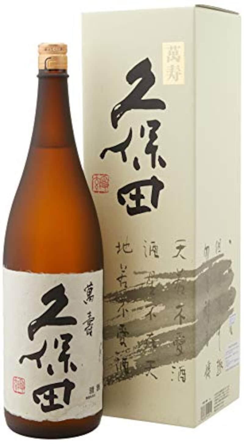 久保田,萬寿 純米大吟醸