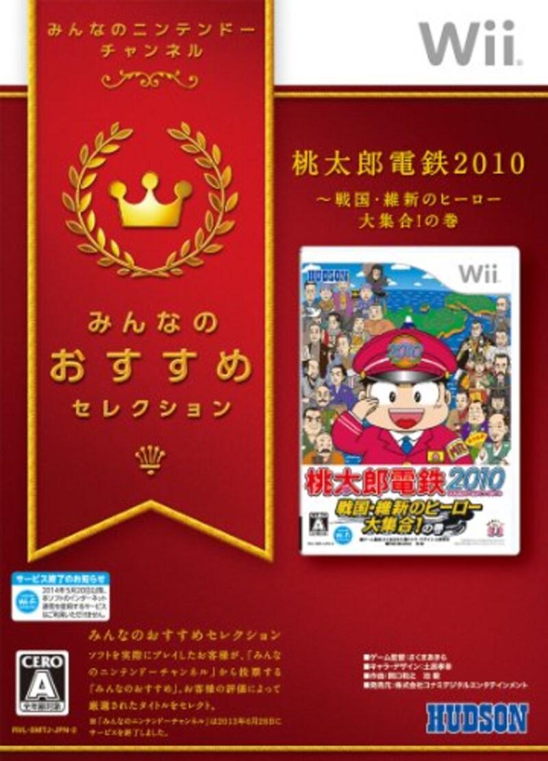 ハドソン,桃太郎電鉄2010 戦国・維新のヒーロー大集合!の巻