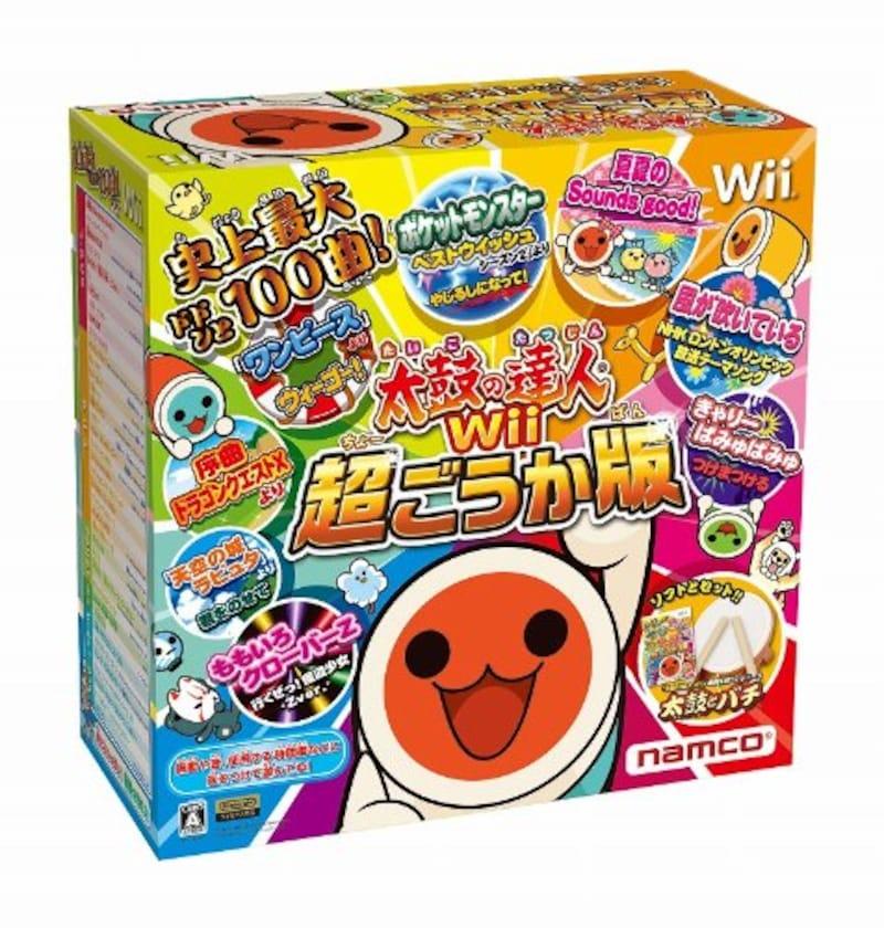 バンダイナムコエンターテインメント,太鼓の達人Wii 超ごうか版