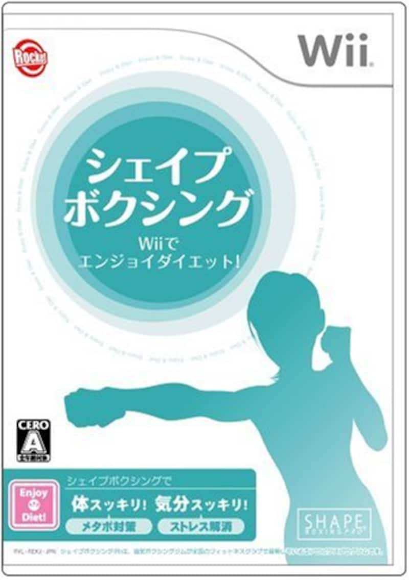 任天堂,シェイプボクシング Wiiでエンジョイダイエット!