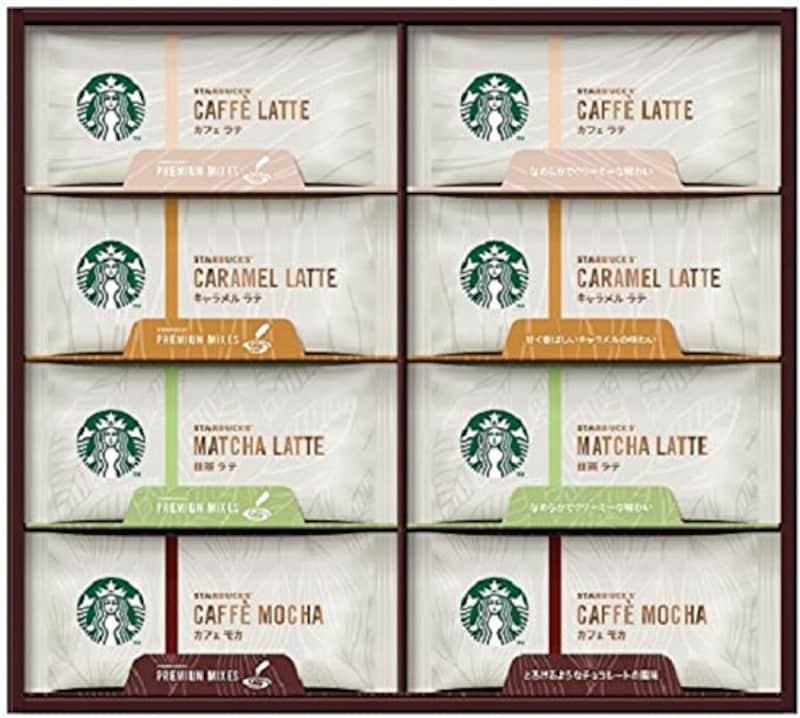 Starbucks(スターバックス),プレミアム ミックス ギフト