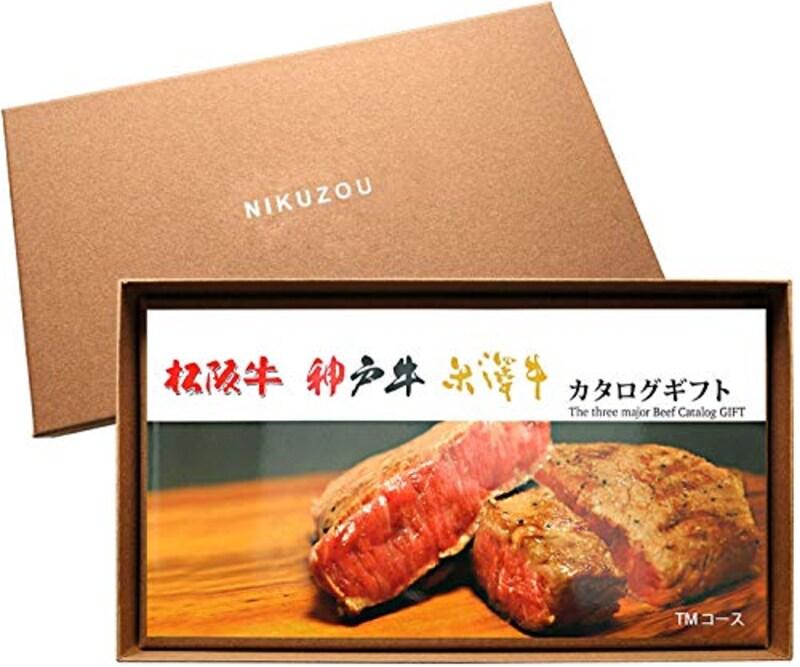 肉贈,松阪牛・神戸牛・米沢牛 選べる 肉 カタログギフト