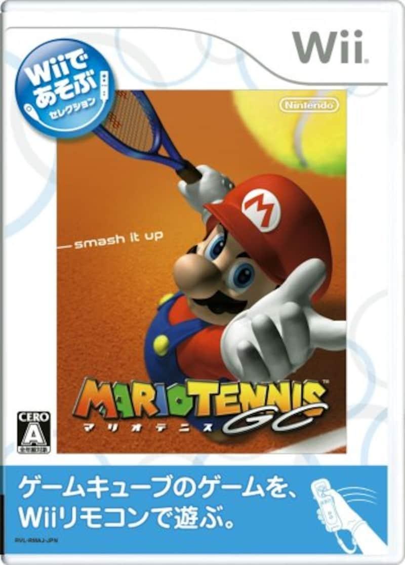 任天堂,Wiiであそぶ マリオテニスGC