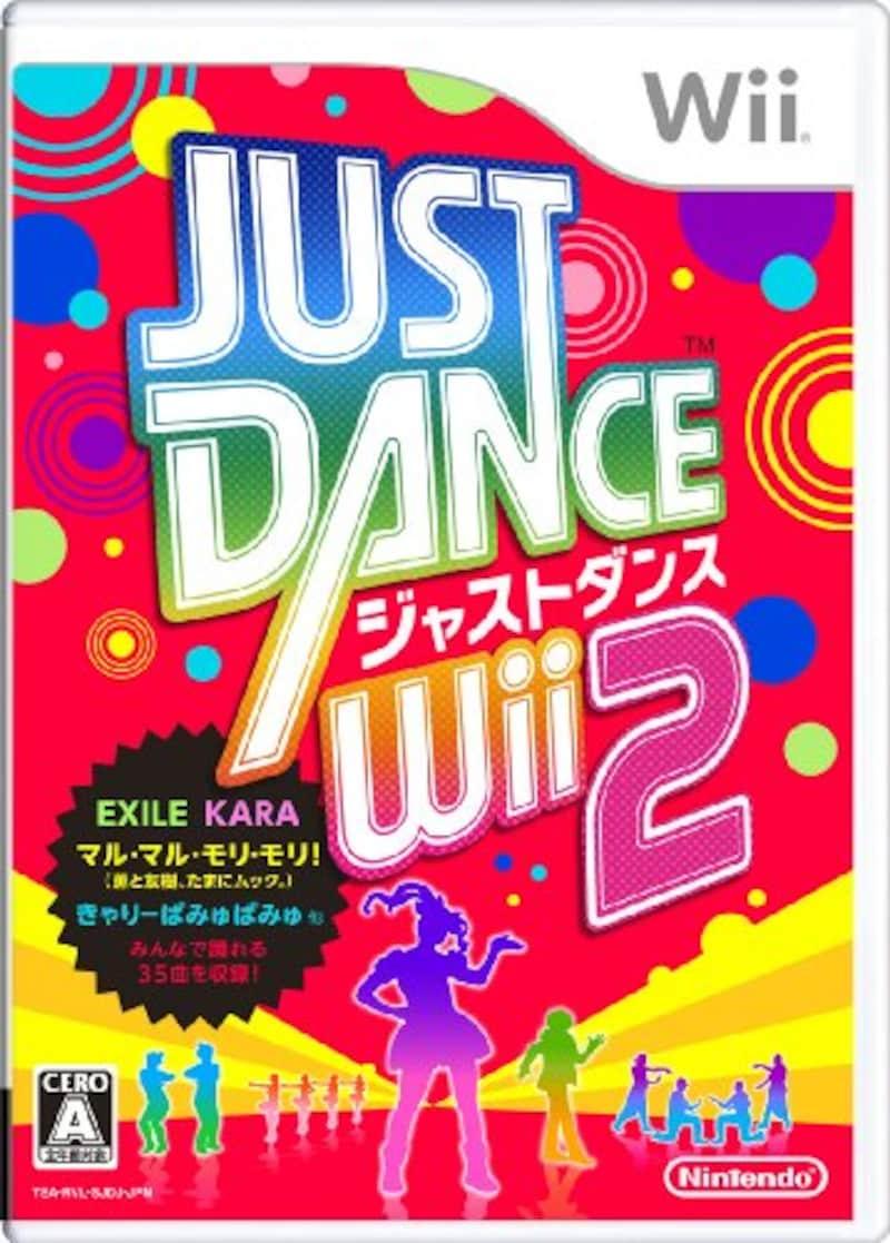 任天堂,JUST DANCE Wii 2