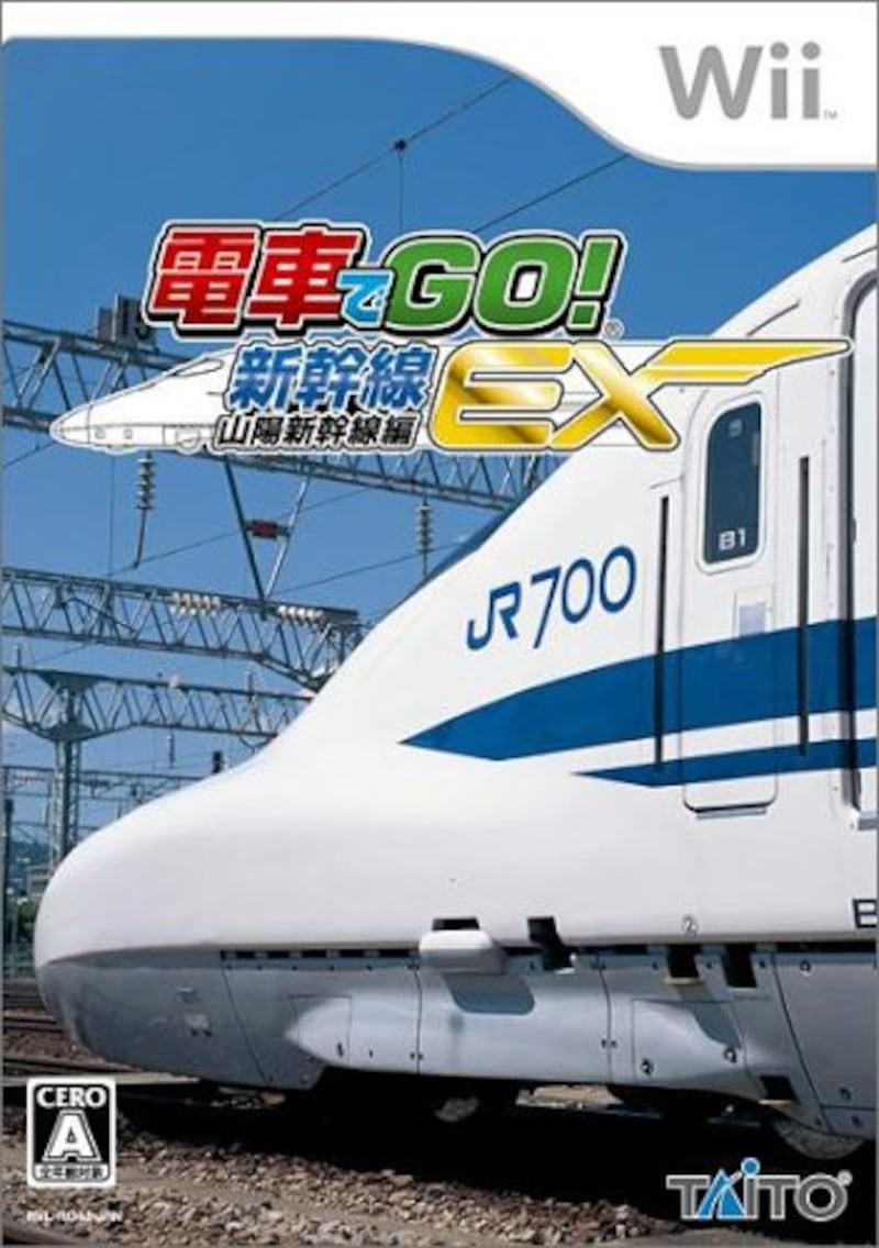 タイトー,電車でGO!新幹線EX 山陽新幹線編