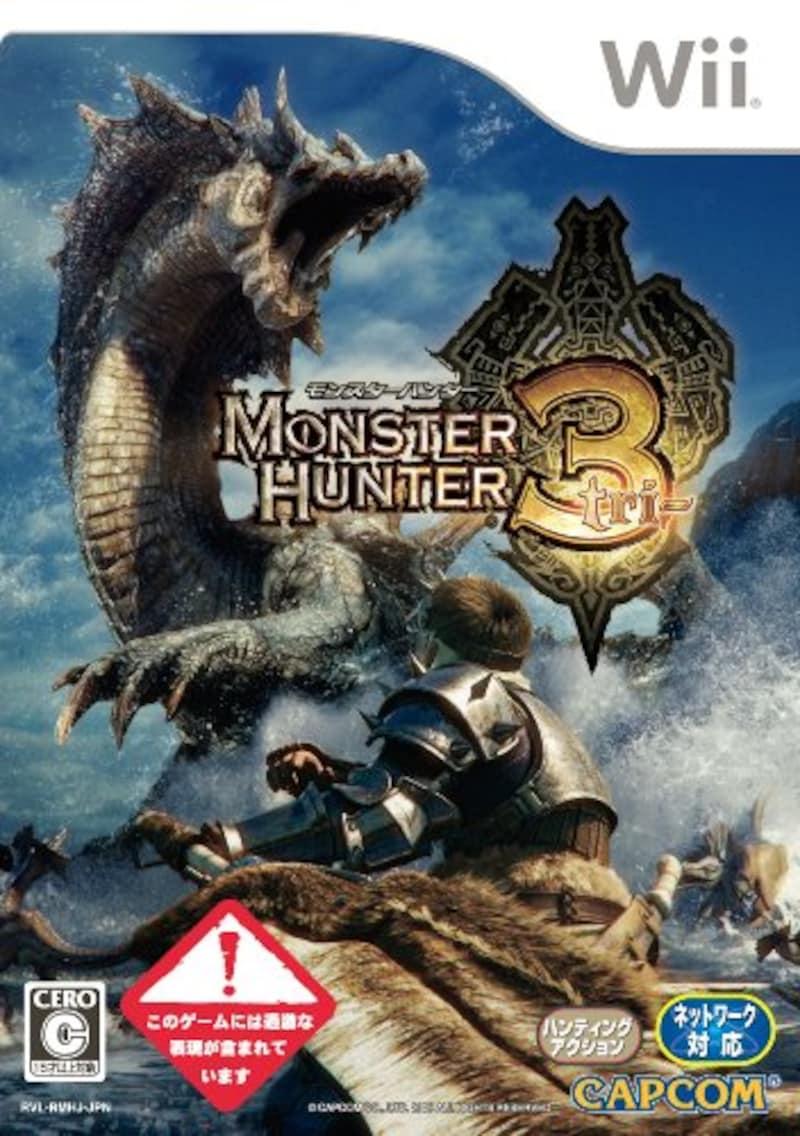 モンスターハンター 3