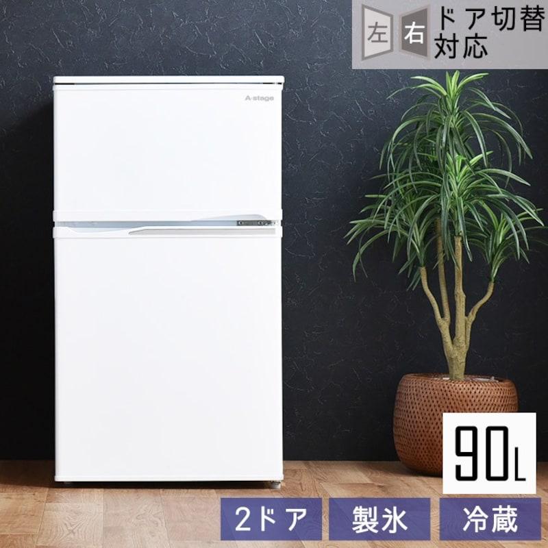 タンスのゲン,冷蔵庫 90L  小型 2ドア,43000061