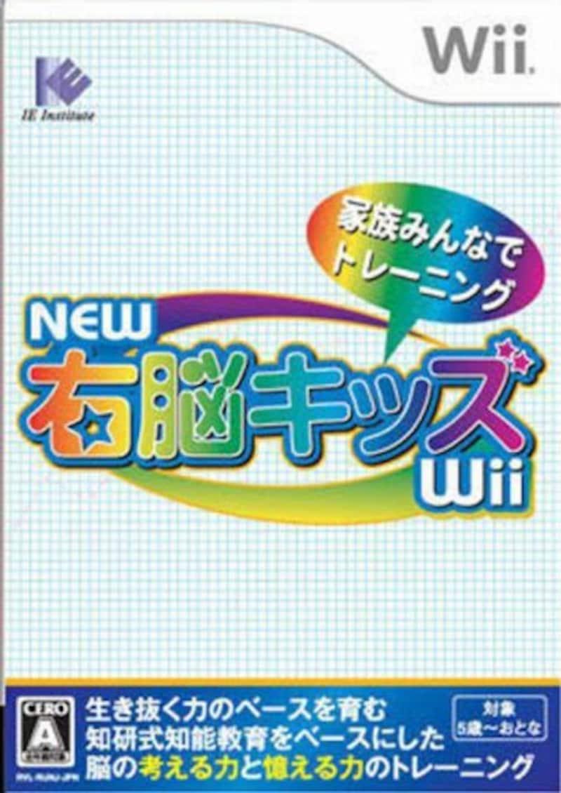 アイイーインスティテュート,NEW 右脳キッズ Wii