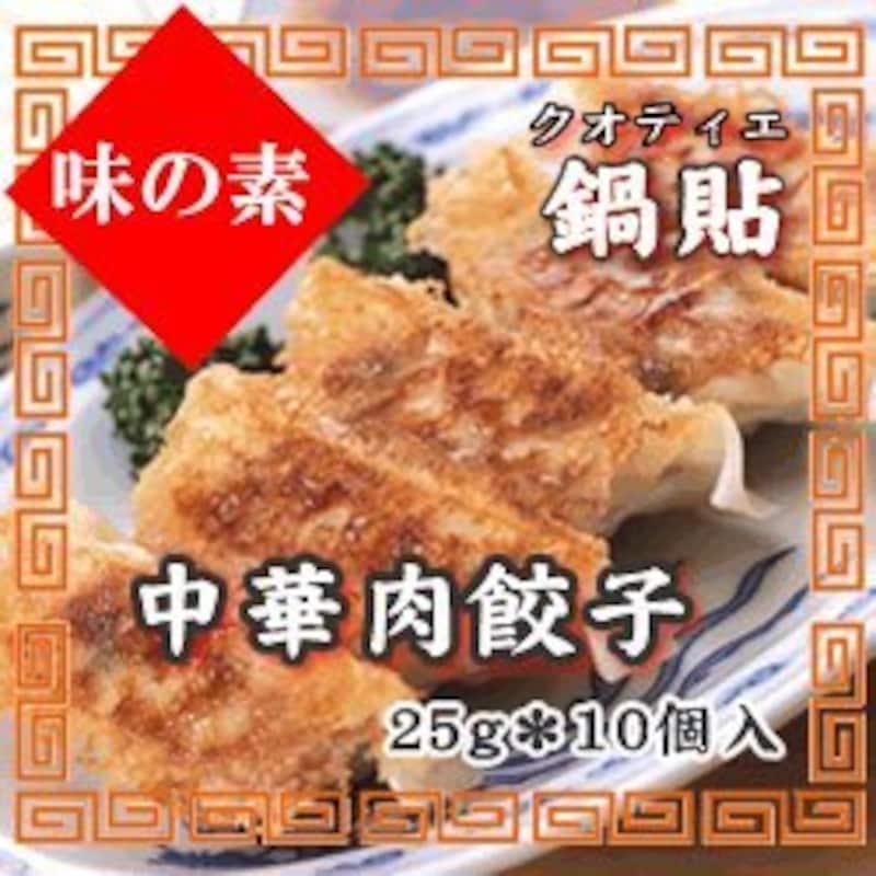 味の素,中華肉餃子(鍋貼)