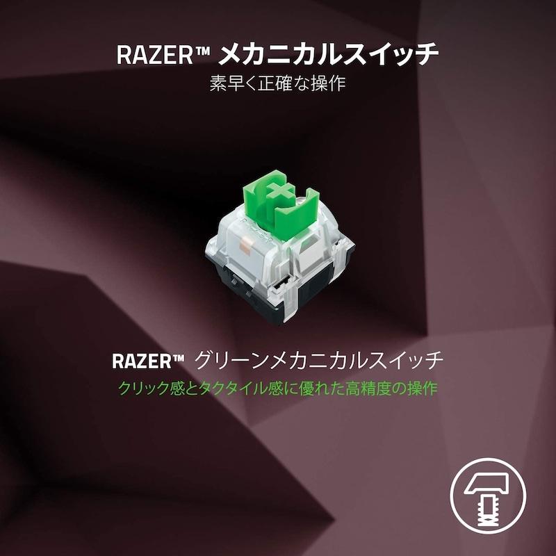 Razer(レイザー),Blackwidow V3 Quartz Pink Green Switch,RZ03-03541800-R3M1