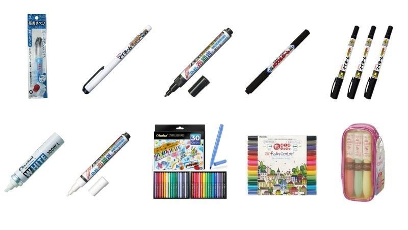 布用ペンのおすすめ人気ランキング20選|にじまない!洗濯に強いのは?白ペンやカラーセットも