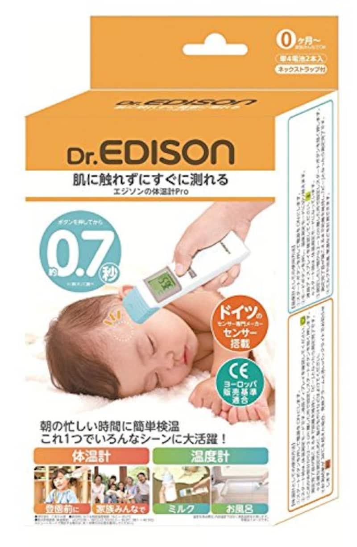 エジソン(EDISON),エジソンの体温計 Pro,KJH1003