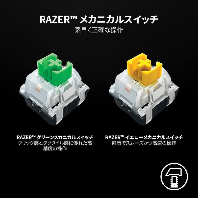 Razer(レイザー),BLACKWIDOW V3 MINI HYPERSPEED,RZ03-03891000-R3J1
