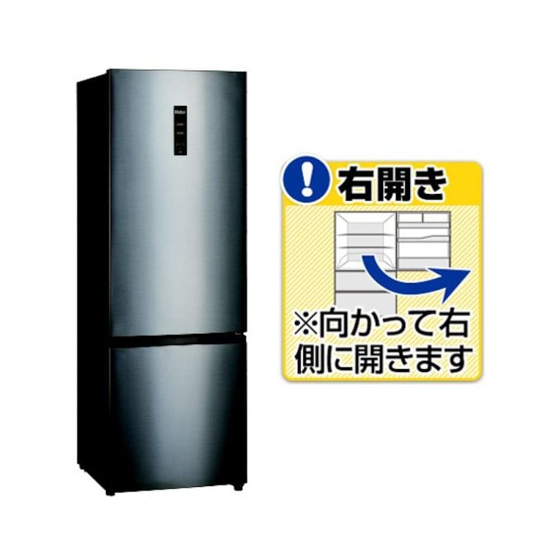 Haier(ハイアール),326L 2ドアノンフロン冷蔵庫 ,JRNF326AS