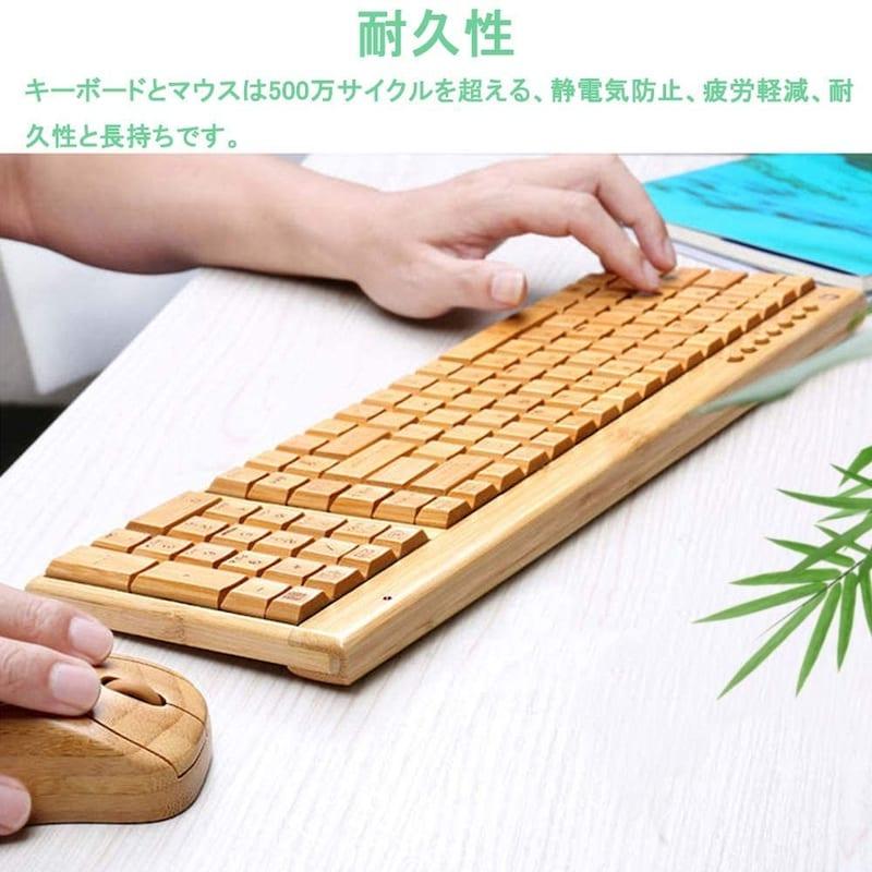 Kkmoon,竹製 ワイヤレスキーボード,VTN9854341543009TX