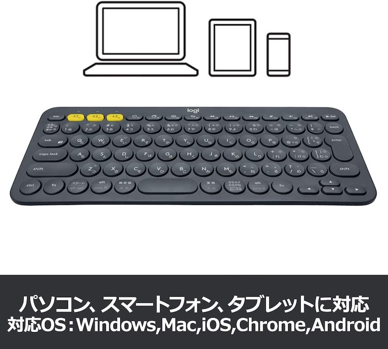 Logicool(ロジクール),小型ワイヤレスキーボード,K380BK