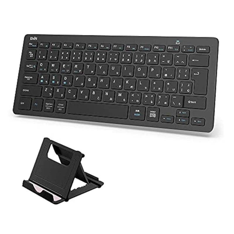 Ewin,スタンド付き Bluetoothキーボード
