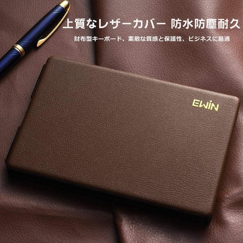 Ewin,Bluetoothキーボード